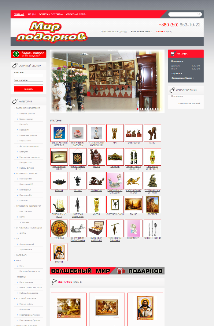 vsesvit-podarunkiv.com.ua_1.png