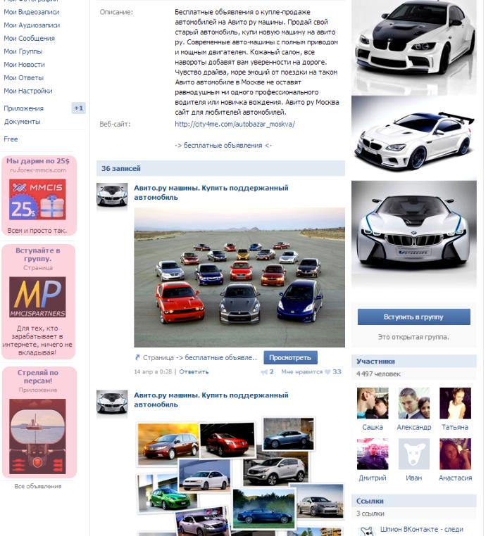 social_reklama1.png
