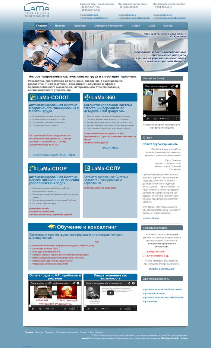 lama.org.ua.png